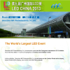 Perfect Completion of Mrled 2013 Attending Guangzhou International LED Exhibition