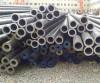 seamless carbon tube warehouse- liaochengsihe