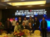 Hebei Huaqi signed a Strategic cooperation agreement with FAW jiefang company