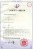 Patent SLLP-56F