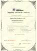 2014 TUV certificate(1)