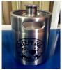 Hot sales 2L stainless steel beer keg