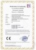 CE ceritificate for Push button switch and Singal Lamp