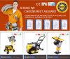 Gewilson Construction Machinery Bulletin Board