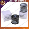 High Performance auto Oil filter 38325-AA032