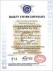 ISO9001:2008Certificates