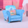 Mermaid Beauty kids upholstered chair sofa (SF-74)