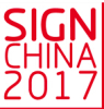 SIGN CHINA 2017