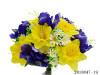 Iris and Daffodil Bush