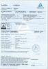 TUV certificaton