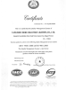 ISO9001-2008 certification of the company