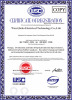 ISO18001:2008
