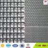 High tensile woven mesh