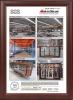 SGS certificate for Aluminium window and door