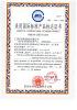 International Standard Product Marking Certificate