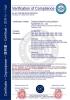 CE certification of ice machine