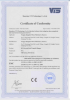 12V/24V Electric Transfer Pump with CE Certificate