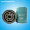 oil filter 15208-H8916