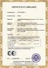 Digital Camera Battery CE certificate