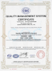 ISO9001_quality management system certificate