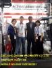 2015 Chinaplas Exhibition