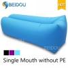 BEIDOU New Style Air Sofa