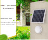 Hight Bright indoor Solar Light Solar Garden light