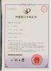 Patent ZL 2009 3 0326384