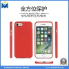 2017 Hot Selling Hard PC&PU Leather Case Back Cover for iPhone6 iPhone 7 7plus