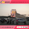 Outdoor Fixed LED Display Screen-P16-DIP346
