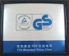 GS, CE Certificate