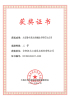 Dayu Award