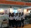 2015 CHINA FISHERIS & SEAFOOD EXPO