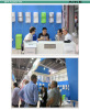 2014.4 Canton Fair