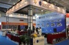 Beijing Palm Expo 2011 May 26 2011- May 29 2011