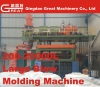 The Professional Large Blow Molding Machine Manufacturer