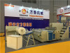 2017 Chinaplas exhibition booth number is Hall 6.1, L61