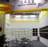 CIFM/interzum guangzhou