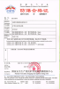explosion certificate