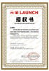 Launch Authorizated Certificate