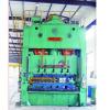 250T enclusure double point press machine