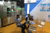 GUANGZHOU EXPO 2012