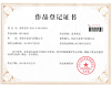 Heyi get the work registration certificate for current transformer