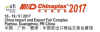 CHINAPLAS2017 2.2E51