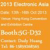 2013 Electronic Asia