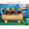 3A90N New Design Easy Start 4200W oilless Air Compressor