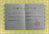 Printing Ability License