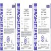 CE Certificate of Led Lightings