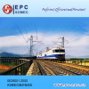 Electrified Railway Project Equipment Supply