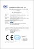 KDA Series Power Inverter CE Certification